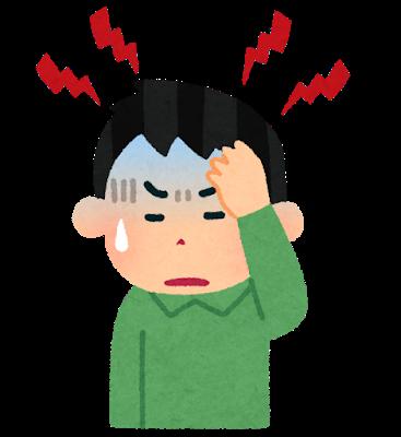 f:id:uotikikitou:20190314223148p:plain