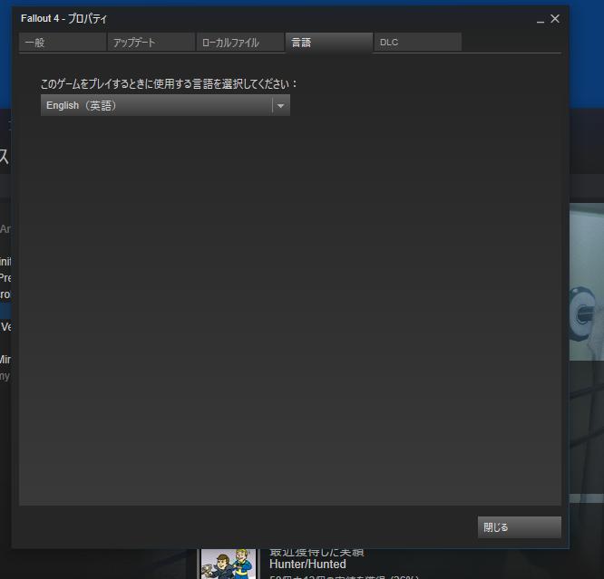 Fallout 76(PC版/PS4版)を事前ダウンロードする …