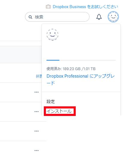 f:id:up2me:20180425215955p:plain