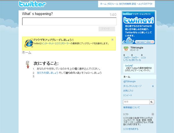 f:id:up2t-skmt:20100422152106j:image:w400