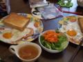 110911珍しく休みが重なったので一緒に朝食