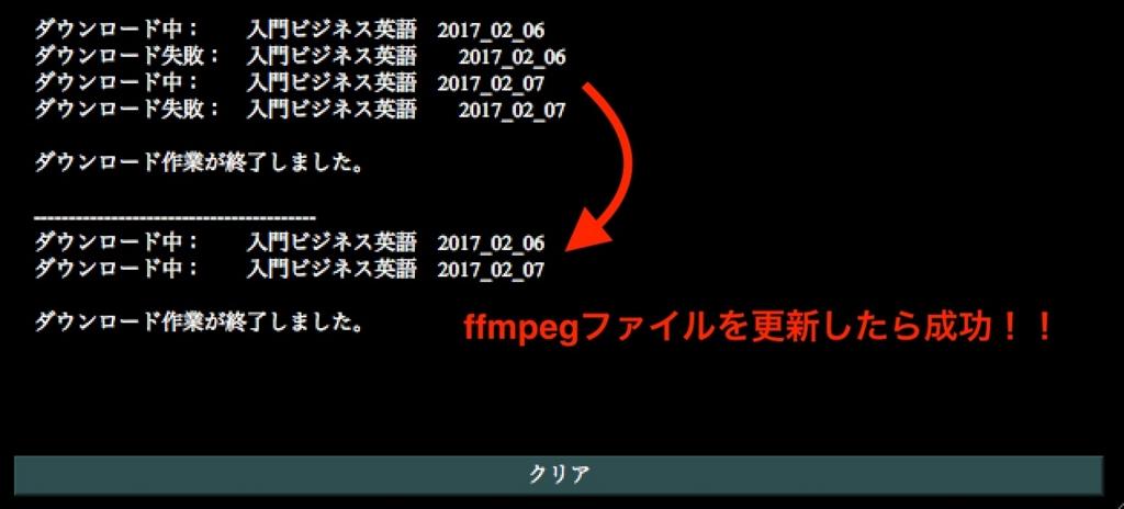 f:id:upasan:20170219124944j:plain