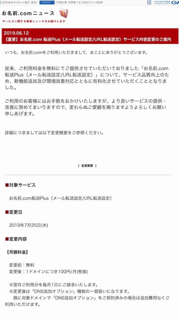 f:id:uphousoukyoku:20190615092953p:image