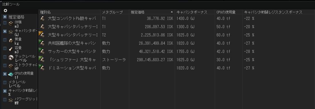 f:id:uploadmylife:20210927220052p:plain