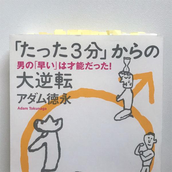 f:id:uppe-san:20201011101426j:plain