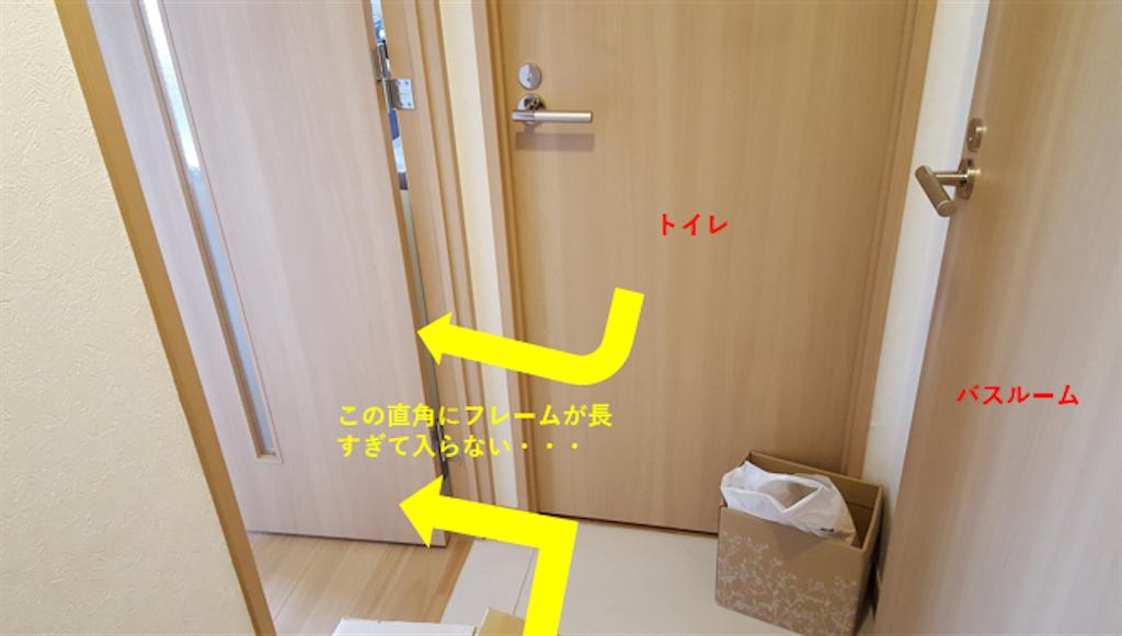 f:id:upper-vision:20180525090802p:image