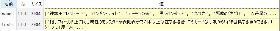 f:id:upura:20180121181249p:plain