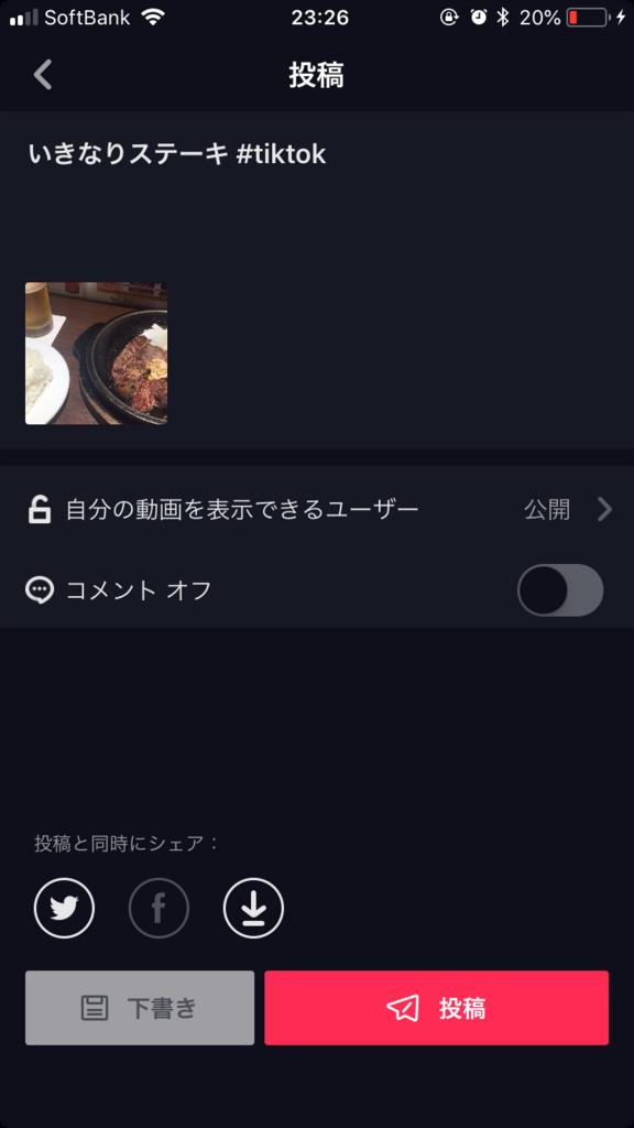 f:id:upura:20180707002409p:plain