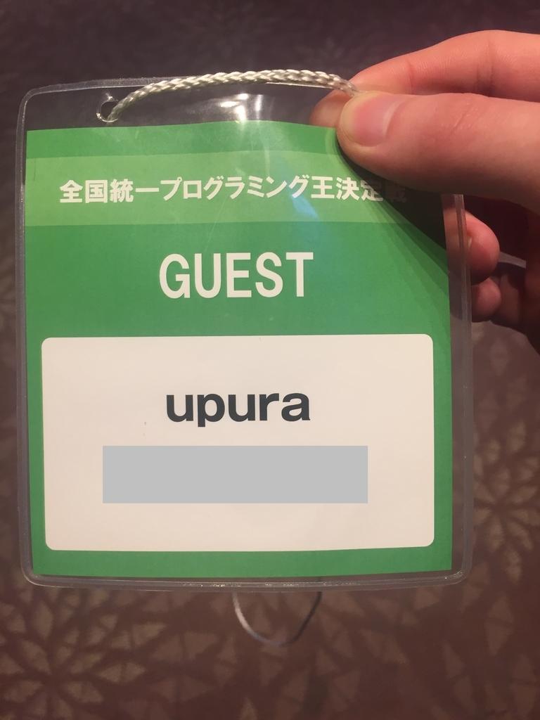 f:id:upura:20190217201911j:plain