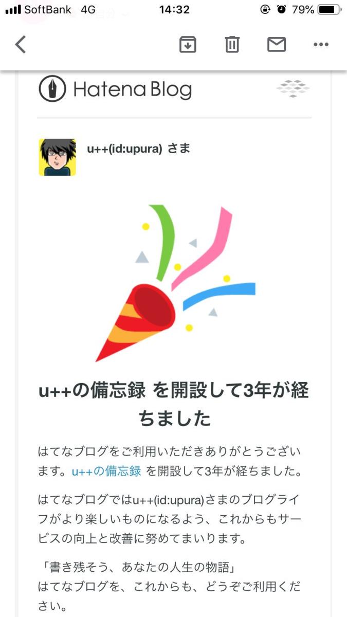 f:id:upura:20190929135126p:plain