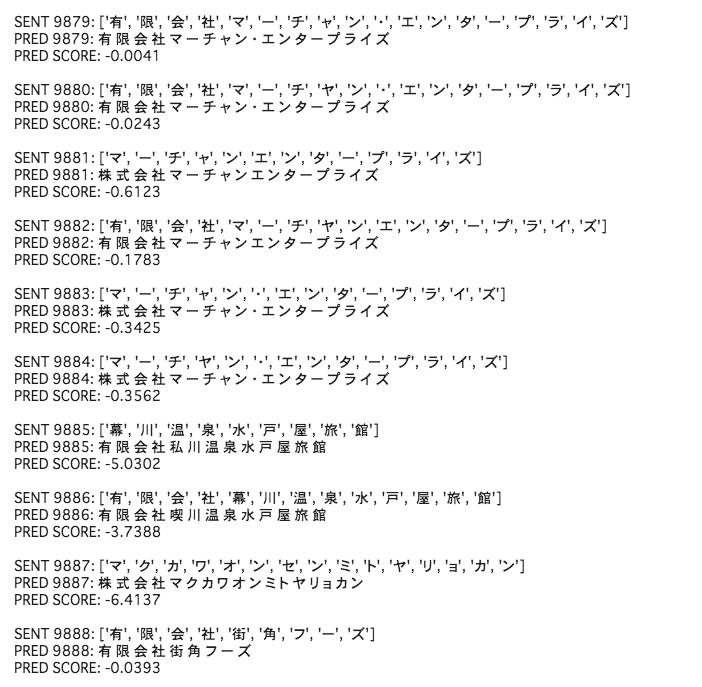 f:id:upura:20200505232127p:plain