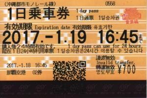 20170128125055