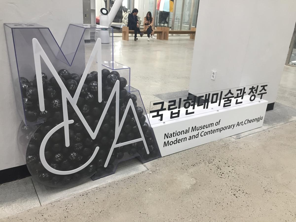 f:id:ura111cheongju:20190410234449j:plain