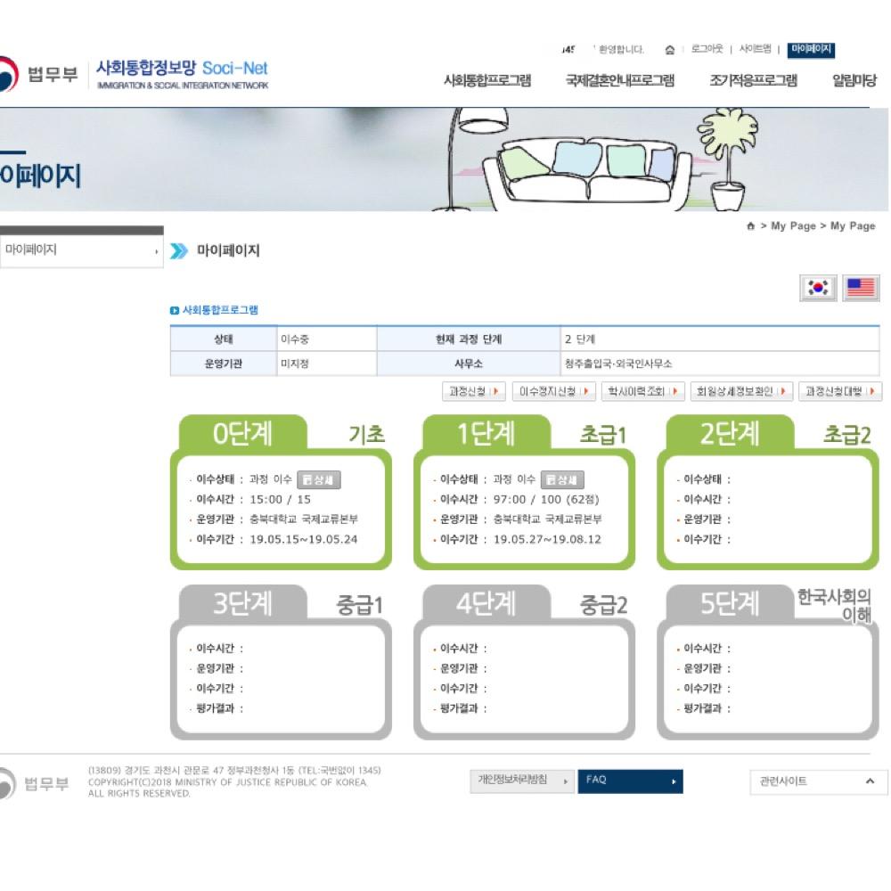 f:id:ura111cheongju:20190818232415j:plain
