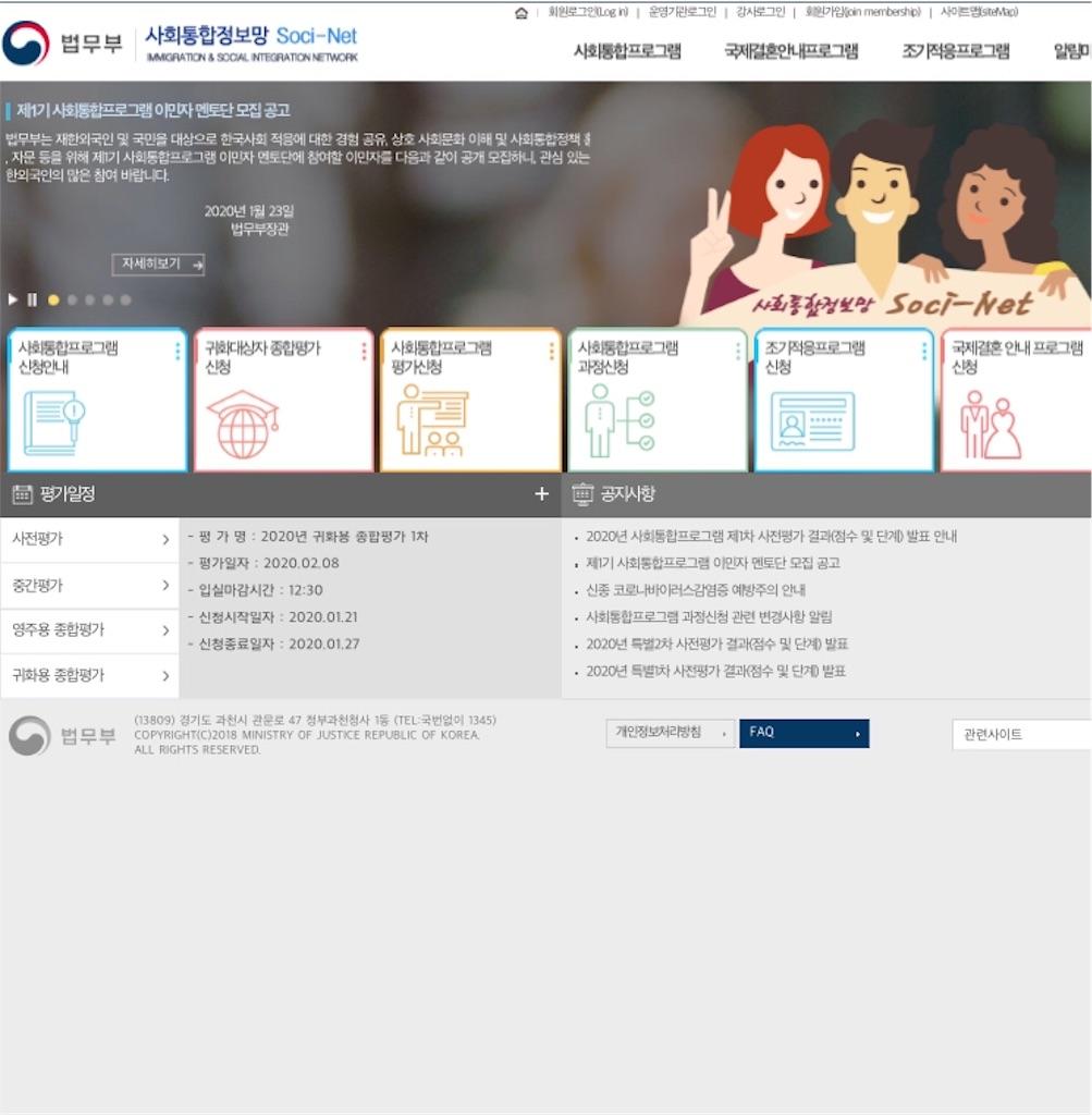 f:id:ura111cheongju:20200127222422j:image