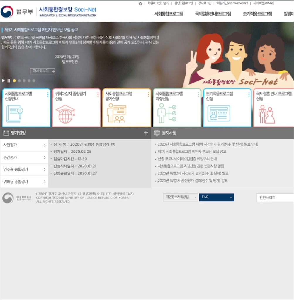 f:id:ura111cheongju:20200127231057j:image