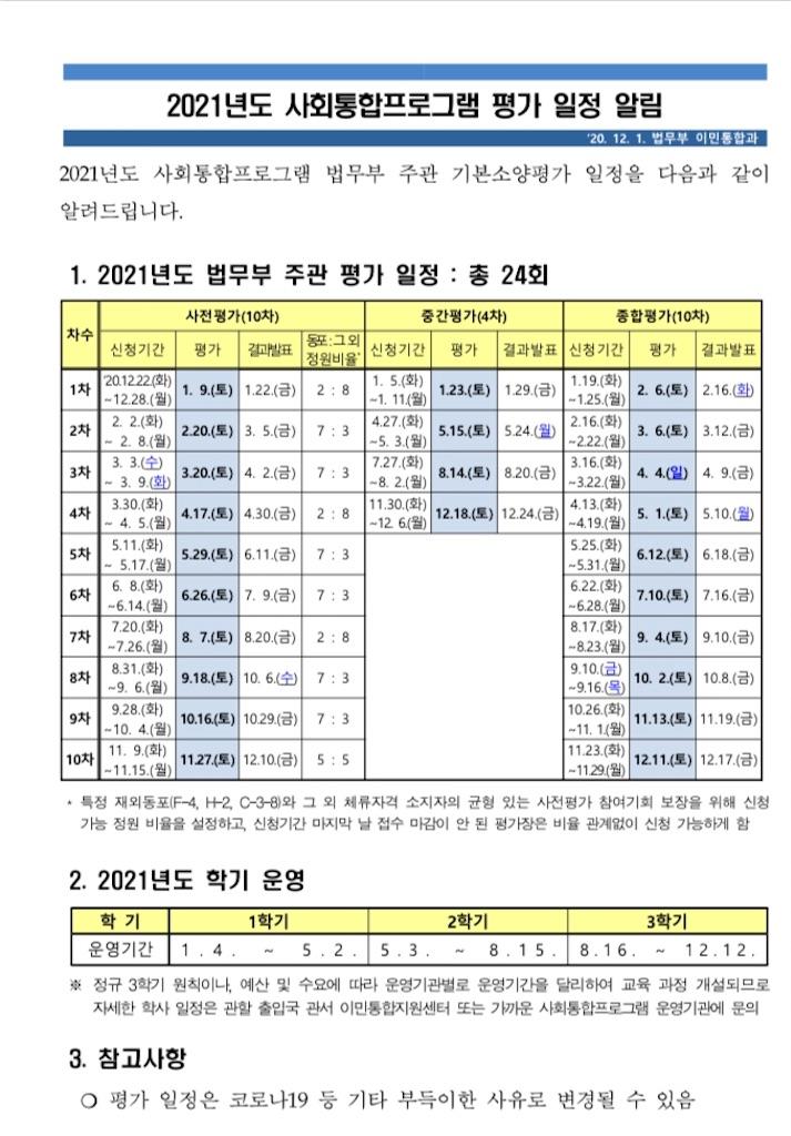 f:id:ura111cheongju:20201202141126j:image