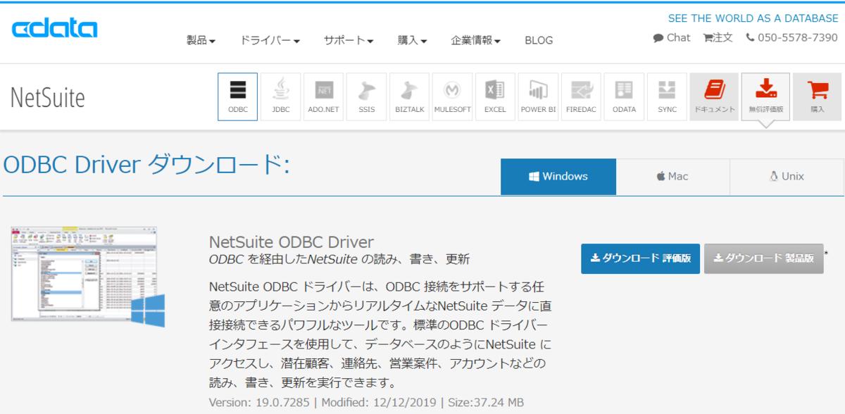 f:id:urabe_shintaro:20200120234409p:plain