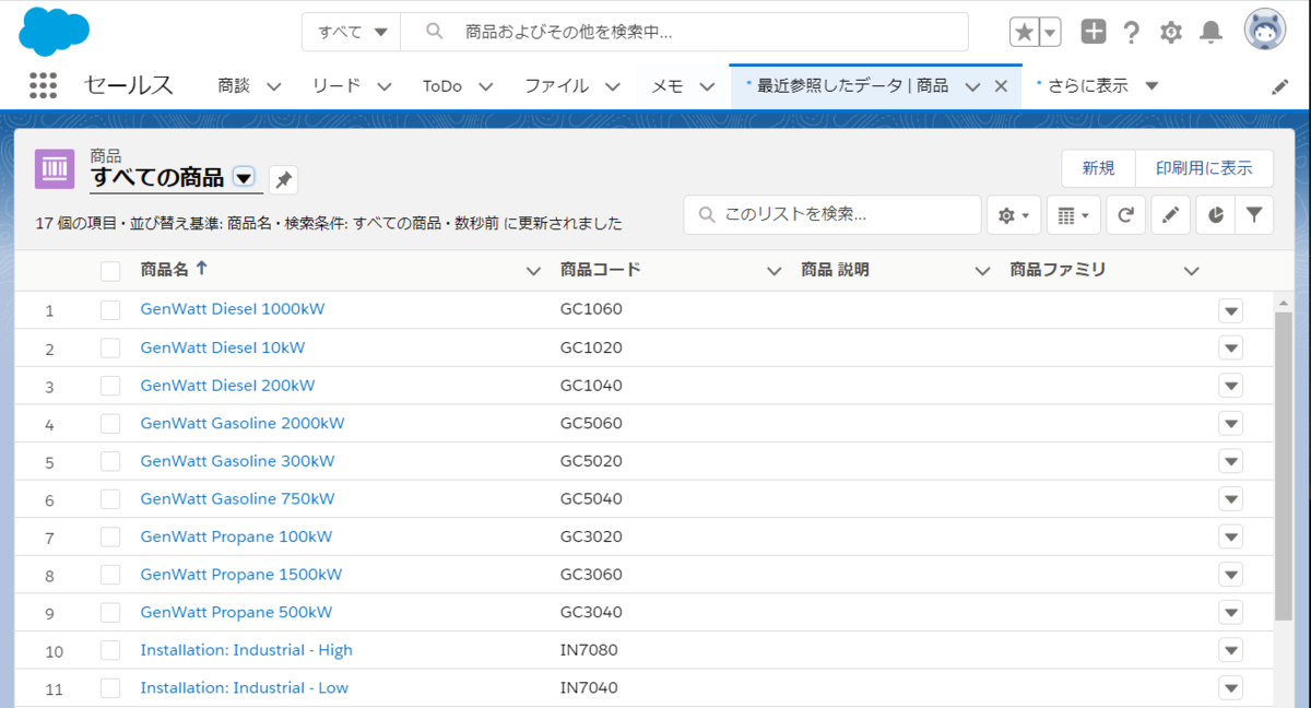 f:id:urabe_shintaro:20200120234413p:plain