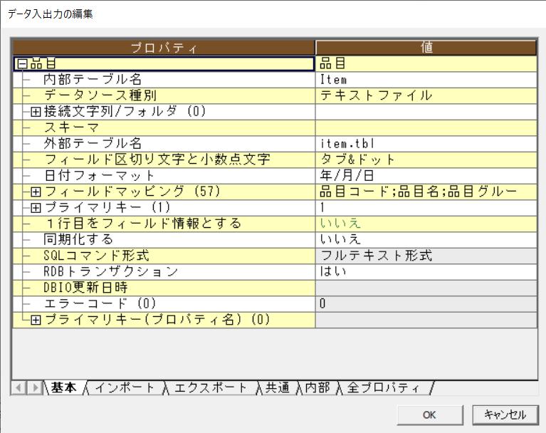 f:id:urabe_shintaro:20200120234426p:plain