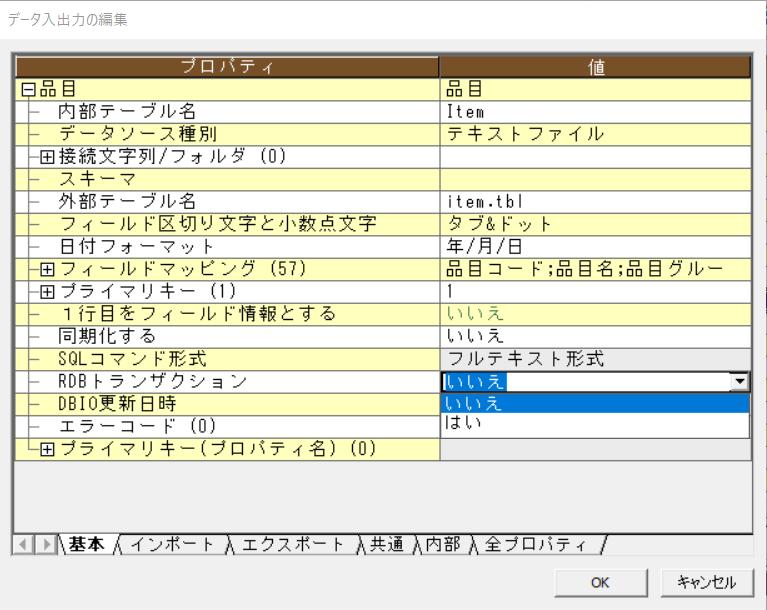 f:id:urabe_shintaro:20200120234429p:plain