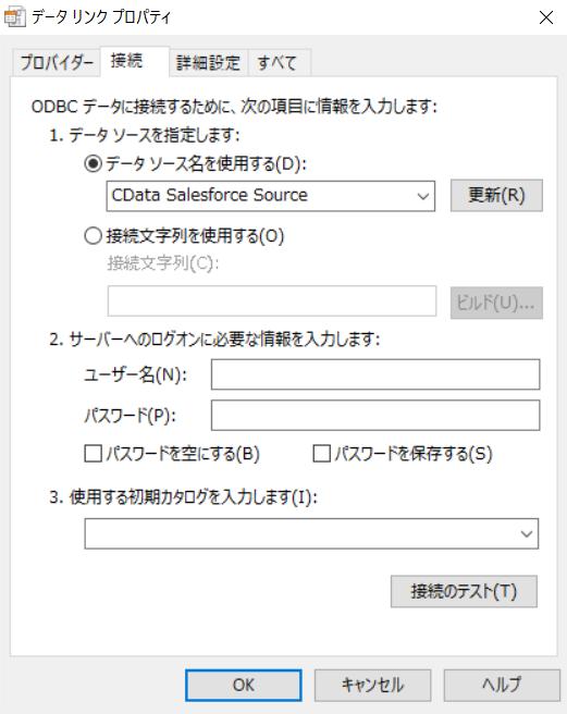 f:id:urabe_shintaro:20200120234445p:plain