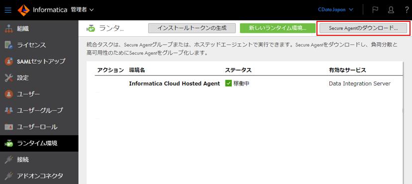 f:id:urabe_shintaro:20200126185718p:plain