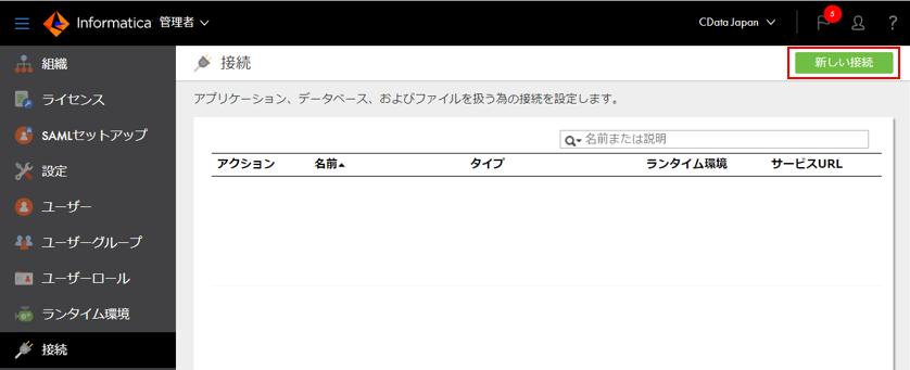 f:id:urabe_shintaro:20200126190307p:plain