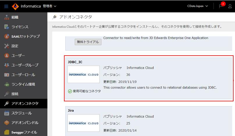 f:id:urabe_shintaro:20200126190944p:plain