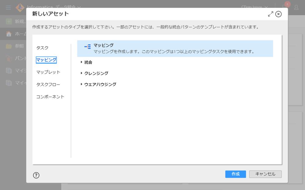 f:id:urabe_shintaro:20200126192532p:plain