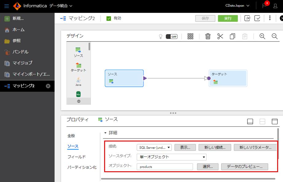 f:id:urabe_shintaro:20200126193345p:plain