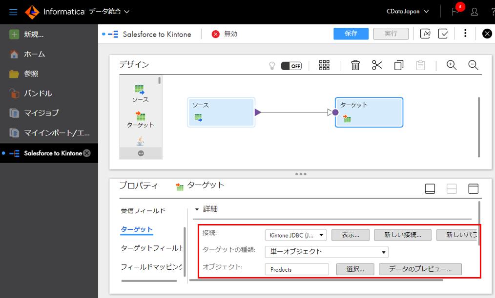 f:id:urabe_shintaro:20200126193506p:plain