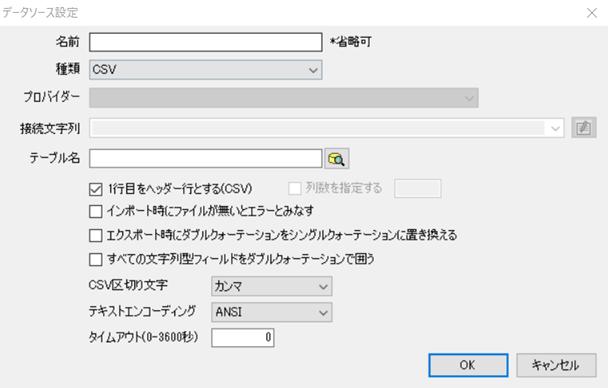 f:id:urabe_shintaro:20200225174528p:plain