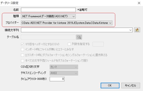 f:id:urabe_shintaro:20200227160039p:plain