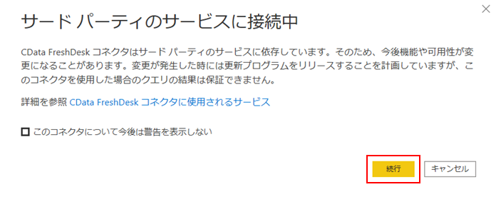 f:id:urabe_shintaro:20200305095005p:plain
