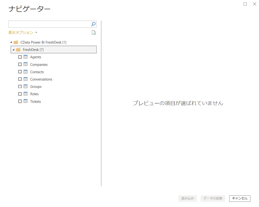f:id:urabe_shintaro:20200305095045p:plain