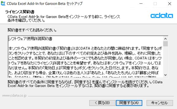 f:id:urabe_shintaro:20200313093059p:plain
