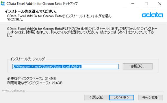 f:id:urabe_shintaro:20200313093123p:plain