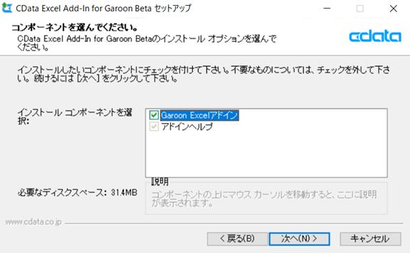 f:id:urabe_shintaro:20200313093140p:plain