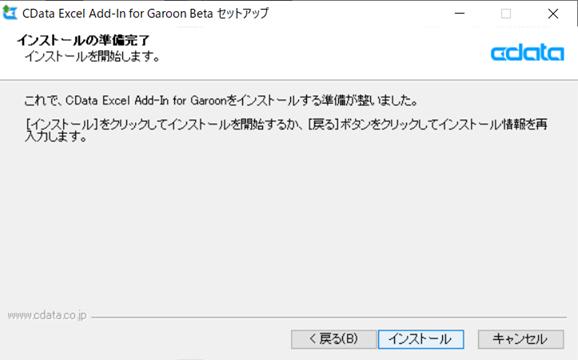 f:id:urabe_shintaro:20200313093158p:plain