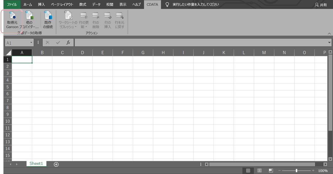 f:id:urabe_shintaro:20200313093241p:plain