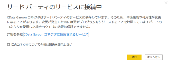 f:id:urabe_shintaro:20200313100523p:plain