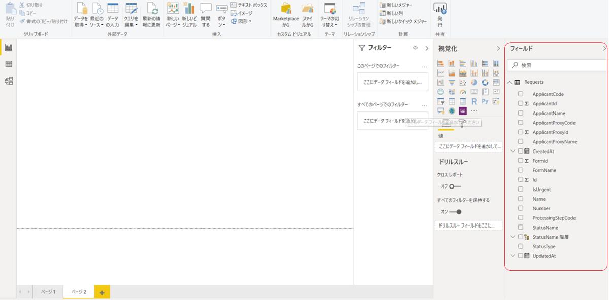 f:id:urabe_shintaro:20200313100640p:plain
