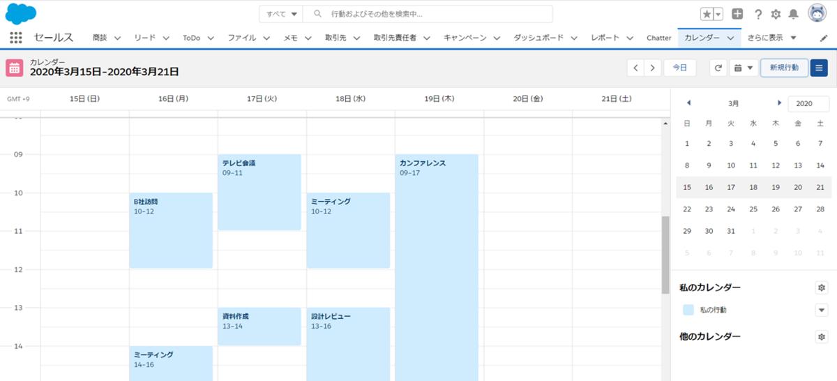 f:id:urabe_shintaro:20200313101430p:plain