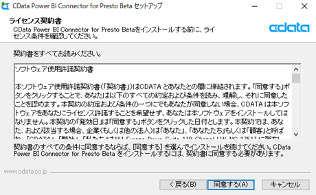 f:id:urabe_shintaro:20200318190814p:plain