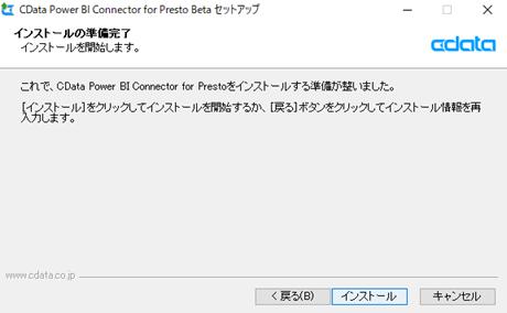 f:id:urabe_shintaro:20200318190921p:plain