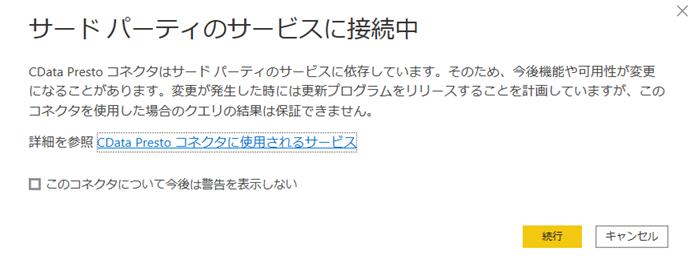 f:id:urabe_shintaro:20200318191201p:plain