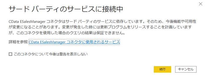 f:id:urabe_shintaro:20200326132839p:plain