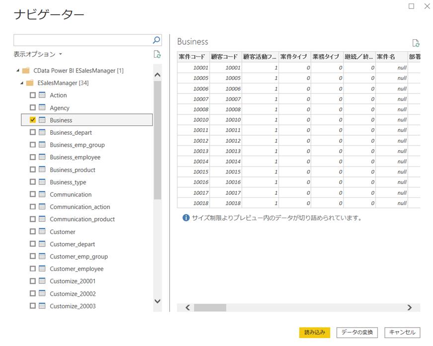 f:id:urabe_shintaro:20200326132932p:plain