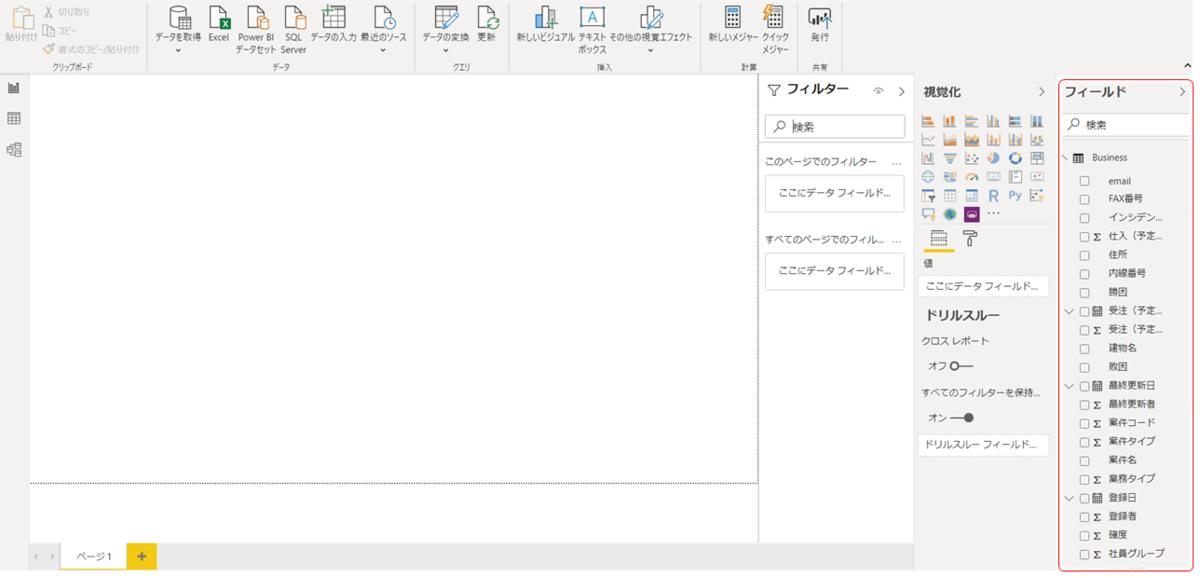 f:id:urabe_shintaro:20200326133016p:plain